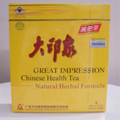 Great Impression Sliming Tea
